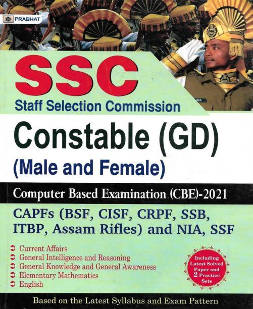SSC Constable (GD) 2021 In English 430 Pages