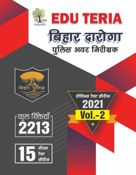 Eduteria Bihar Si Prelims Volume-2