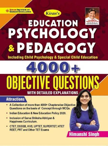 Kiran Education Psychology and Pedagogy 4000+ Objective Questions