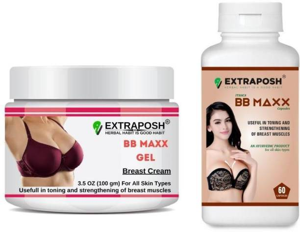 Extraposh bb maxx gel cream & bb maxx capsules