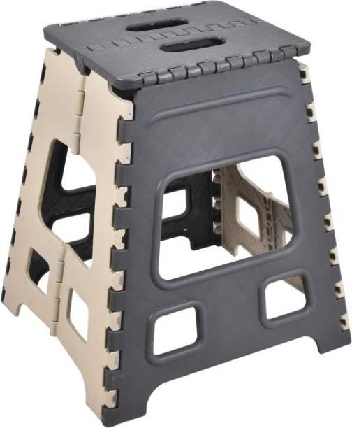 Flipkart Perfect Homes Studio 18 Inch Kicthen Folding Stool   Garden Outdoor Stool   Portable Stool   Grey & Beige Stool
