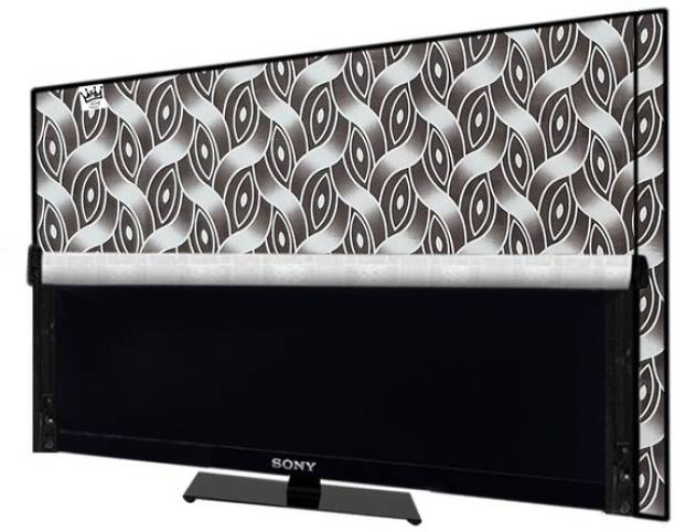 KingMatters Two Layer Cover,Water-Dust Proof Cover for 55 inch Computer Monitor, TV, LCD Monitor,  - Y21KM47_LED_55IN