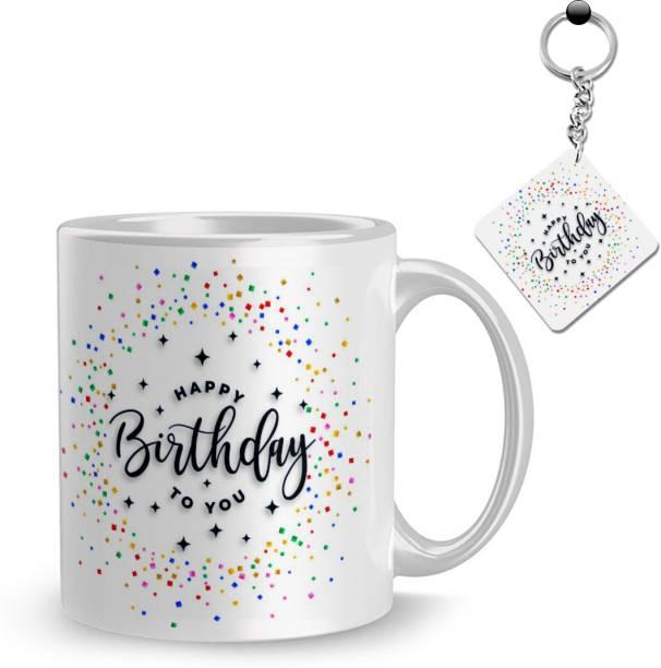 K1Portal Mug, Keychain Gift Set