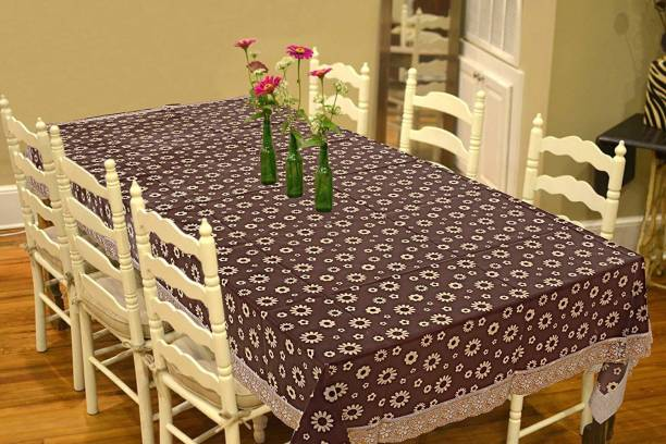 WIN WORLD Solid 8 Seater Table Cover