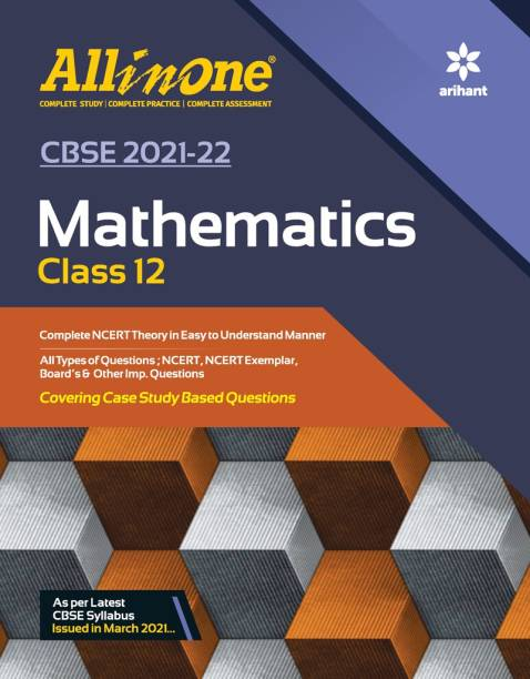 CBSE All In One Mathematics Class 12 for 2022 Exam (Updated edition for Term 1 and 2)