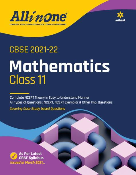 CBSE All In One Mathematics Class 11 for 2022 Exam (Updated edition for Term 1 and 2)