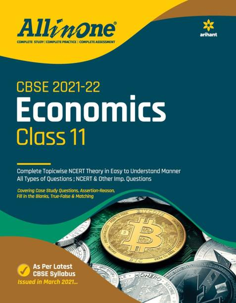 CBSE All In One Economics Class 11 for 2022 Exam (Updated edition for Term 1 and 2)