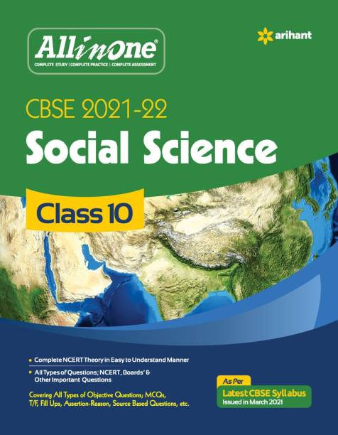 Cbse All in One Social Science Class 10 for 2022 Exam