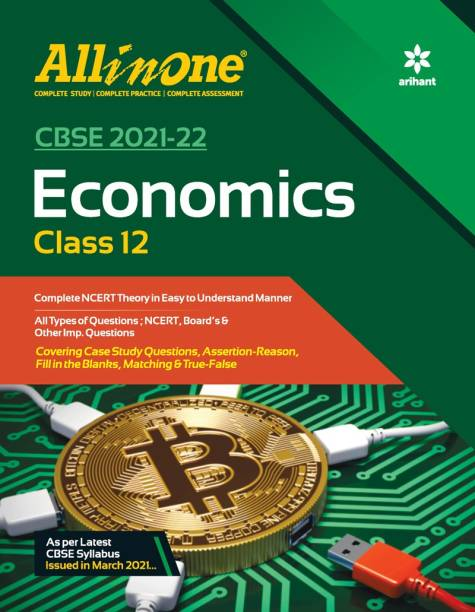 CBSE All In One Economics Class 12 for 2022 Exam (Updated edition for Term 1 and 2)