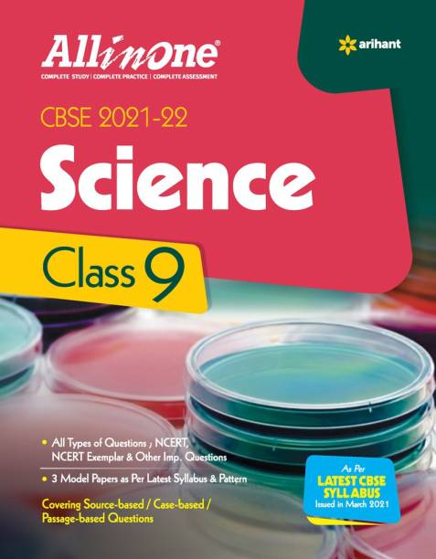 CBSE All In One Science Class 9 for 2022 Exam (Updated edition for Term 1 and 2)