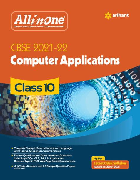 CBSE All In One Computer Application Class 10 for 2022 Exam (Updated edition for Term 1 and 2)