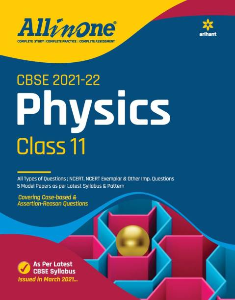 Cbse All in One Physics Class 11 for 2022 Exam