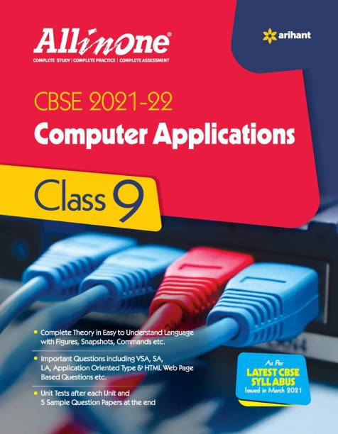 CBSE All In One Computer Application Class 9 for 2022 Exam (Updated edition for Term 1 and 2)