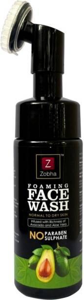 Zobha Avocado and Alovera Foaming  with Built-In Face Brush, Avocado & Alovera Extract Face Wash