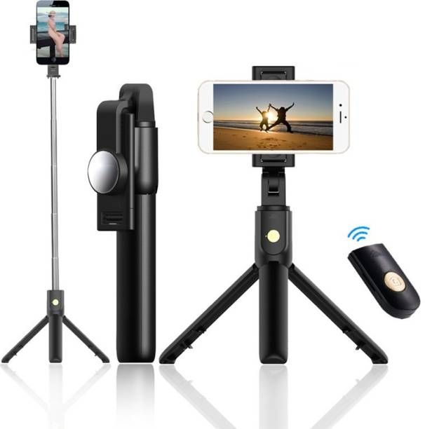 imad Bluetooth Selfie Stick