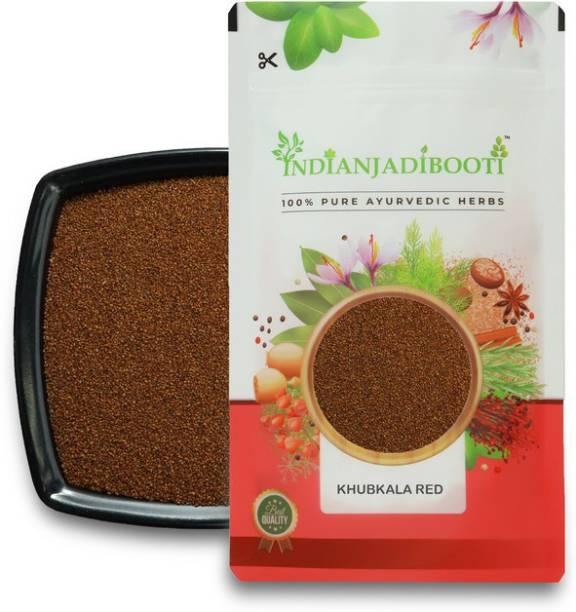 IndianJadiBooti Khubkala Lal Beej - Khoobkala Lal Seeds - Hedge Mustard - Sisymbrium Irio - Khakchi