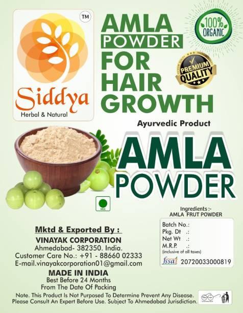 Siddya Amla Fruit Powder