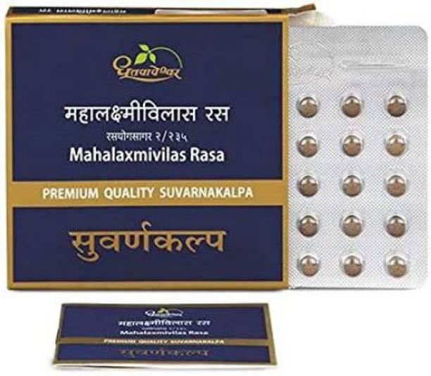 Dhootpapeshwar Mahalaxmivilas Rasa Premium Quality Suvarnakalpa ( 30 tab )