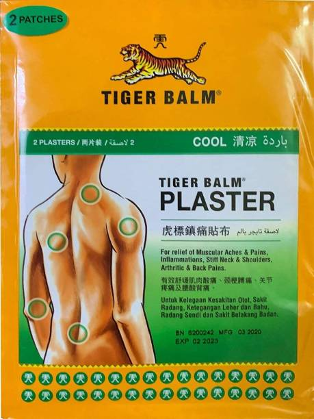 Tiger Balm COOL 2 Plaster Patches, 10cm x 14cm Pack – Pain Relieving Patch – for Temporary Relief of Minor Aches of Muscles and Joints – Formulated with Menthol, Camphor, and Capsicum – Fast-Acting Relief Patches for Back Plaster & Patch