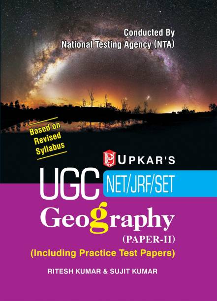 UGC NET/JRF/SET Geography (Paper-II) (Including Practice Test Papers)