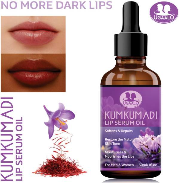 Ugaalo Premium Kumkumadi Lip Serum Oil For Glossy & Shiny Lips with moisturisation effect- For Men and Women- Natural
