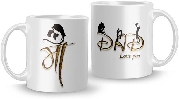 zaffran Maa & Dad printed couple mug for parents|Best Gift on mother's day & father's day and anniversary Set of 2 Ceramic Coffee Mug