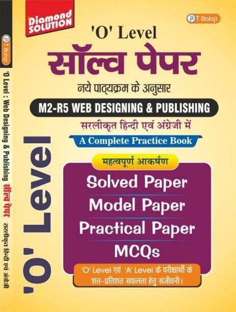 O Level Web Designing & Publishing Solved Paper Nielit Syllabus (M2-R5)