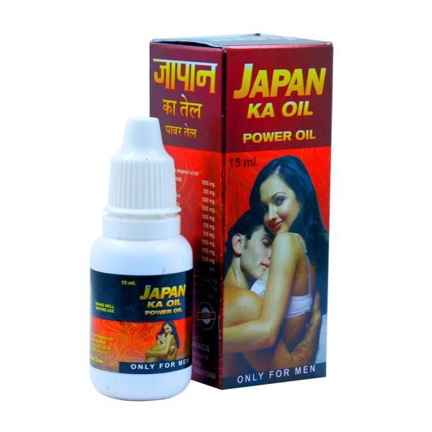 NIGHT RIDER Japan Ka Oil Sex Oil For Men