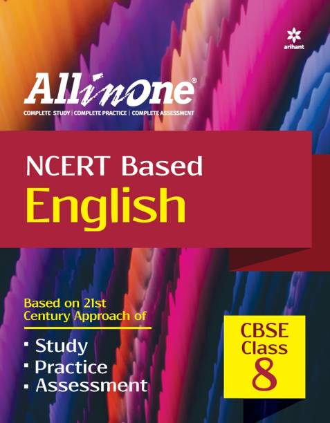 CBSE All in one NCERT Based English Class 8 for 2022 Exam (Updated edition for Term 1 and 2)