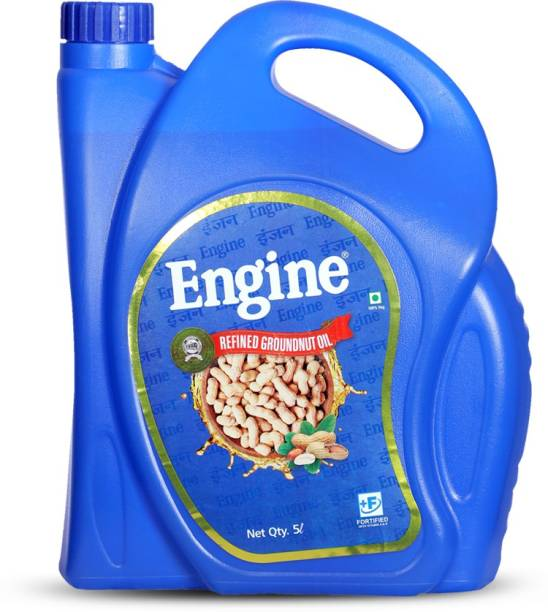 Engine Refined Peanut (Groundnut) Oil - 5 Liter Jar Groundnut Oil Can