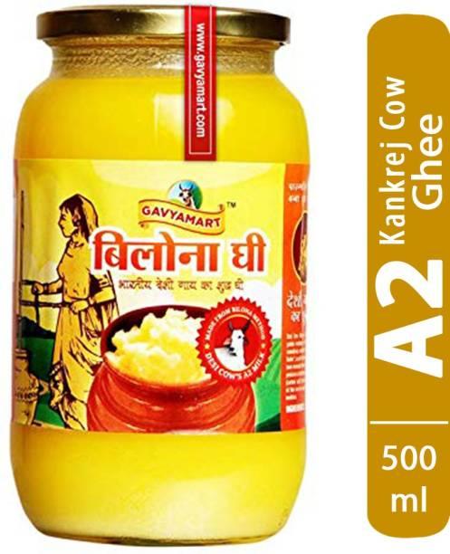 Gavyamart Vedic Bilona Ghee in Pantry, 100% Pure Kankrej A2 Cow Desi Ghee - Made Using Traditional Bilona Method Ghee 500 ml - Glass Bottel Pack Non GMO - Cow A2 Milk Organic Ghee Ghee 500 ml Glass Bottle