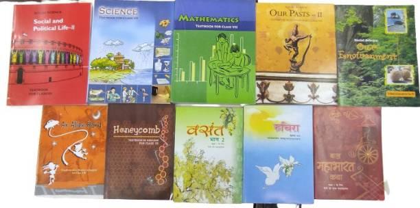 Class 7 Ncert Full Books (History,science,maths,sanskrit,hindi,politcal Science)