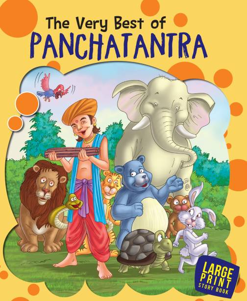 The Very Best of Punchatantra