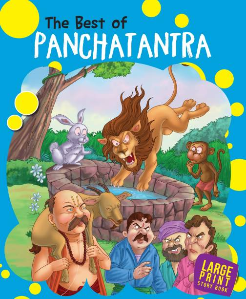 The Best of Punchatantra