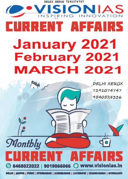 Vision IAS Current Affairs January-February-March 2021