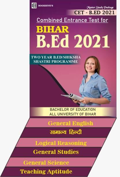 Nalanda Open University Bihar B.Ed 2021 (Set Of 6 Books)