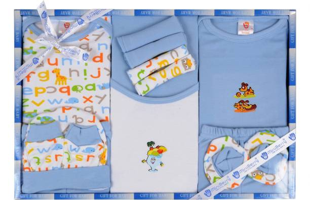 Mini Berry Baby Clothing 13 Piece Gift Set