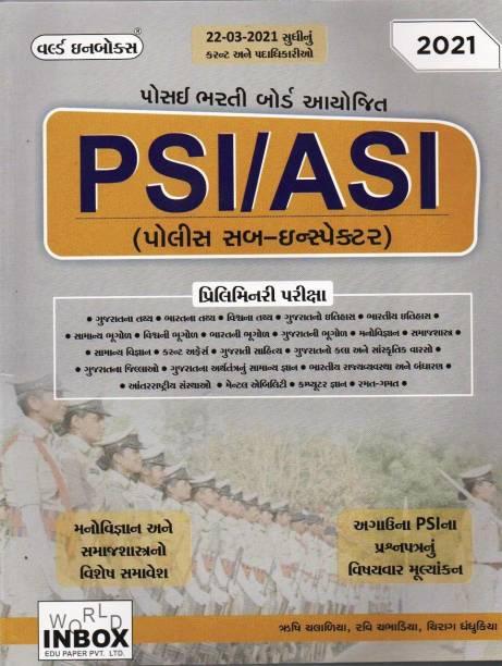 PSI, ASI Book For Preliminary 2021 - World In Box