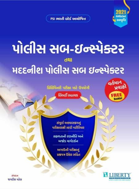 Prelim Exam Book For PSI, ASI 2021 - Liberty