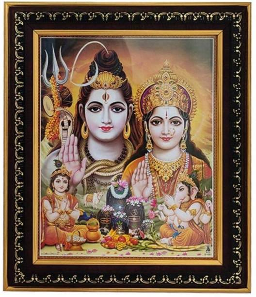 Dalvkot Lord Shiva Family / Parivar Photo Frame for Wall Hanging and Pooja Room Religious Frame
