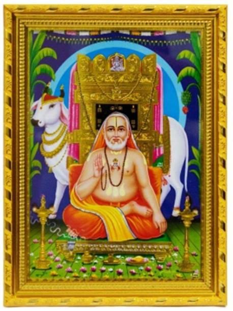 Dalvkot Lord Raghavendra Swamy Gold Coated Synthetic Photo Framefor Wall Hanging Puja Mandir Religious Frame