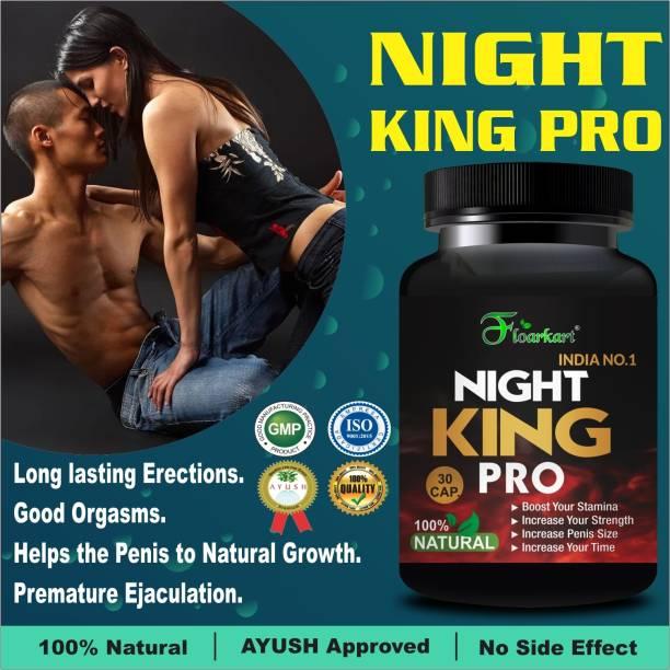 Floarkart Night King Pro Herbal Supplement For Helps To Boost sexual desire 100% Ayurvedic