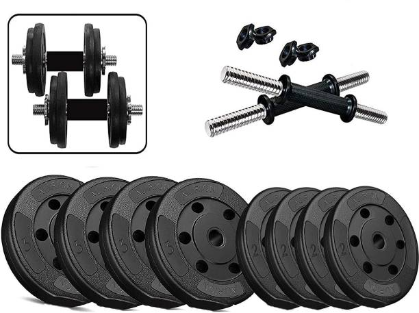 Aurion db-20 KG Home Gym Set Adjustable Dumbbell