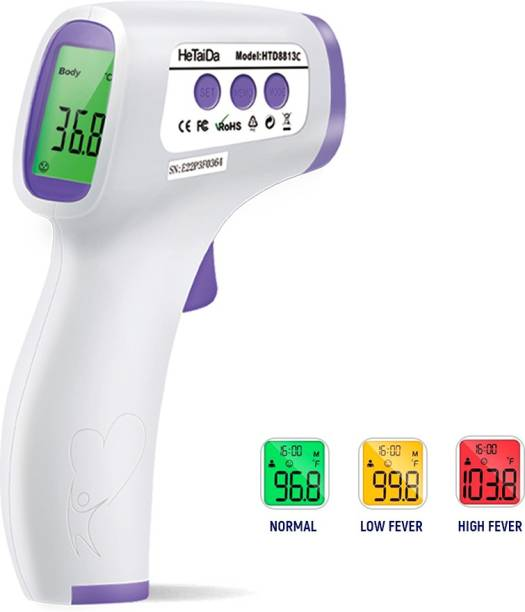 Carent HTD8813C infrared Non Contact Digital forehead Thermal Gun Scanner for Fever Body Temperature Machine for Kids Adults & Babies Thermometer Thermometer