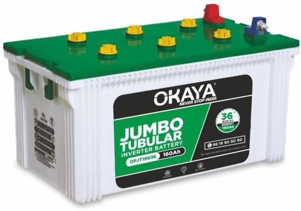 Okaya OPJT19036 Tubular Inverter Battery