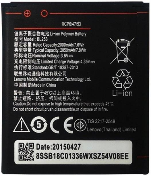 GIFFEN Mobile Battery For  Lenovo A2010 A1000 A2800D A3800D A3600D A2580 ( BL253 ) - Original Tested 100% Backup Guaranteed
