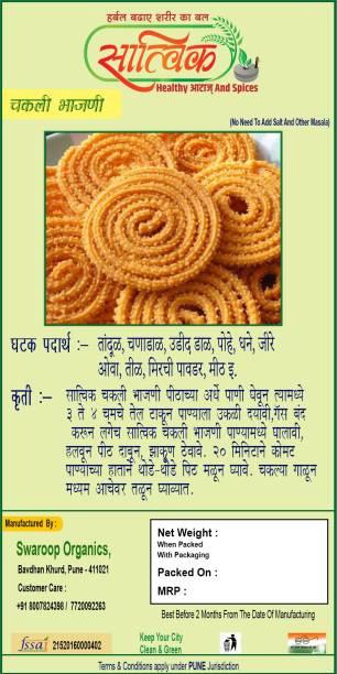 Swaroop Organics Chakli Bhajni instant mix 1kg 1 kg