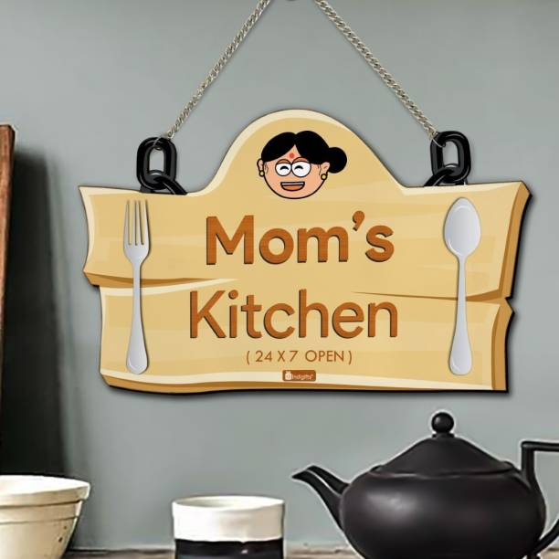 Indigifts Mummy Da Dhaba Kitchen Door Sign, Mother's Day Gift, Mom Birthday Gift, Mummy Gift for Birthday_S-WLHMDBK01RTSD-MOM19002 Decorative Showpiece  -  20 cm