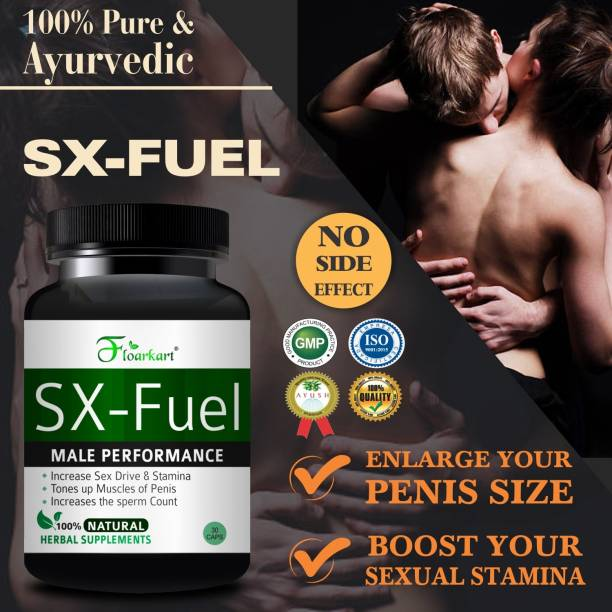 Floarkart SX Fuel Herbal Capsules For Powerful Sex Performance With Your Partner 100% Ayurvedic
