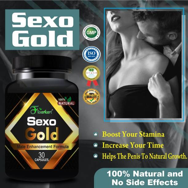 Floarkart Sexo Gold Herbal Capsules For Helps To Promotes Sexual Fertility 10% Ayurvedic